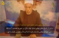 «جهاد لواط» عمل جدید وهابیت