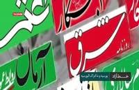 بورسیه و ما ادراک البورسیه