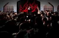 کلیپ مداحی «ما انقلابی هستیم» میثم مطیعی