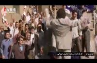 پنج فیلم اکران نوروزی