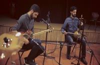 اجرای آهنگ مهربان من با صدای علی زند وکیلی