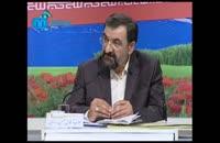 پیش بینی دکتر محسن رضایی از اوضاع امروز روحانی