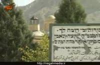 اماکن تاریخی قبرستان یهودیان