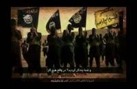 دو روی یک سکه مستندی از داعش و اسرائیل