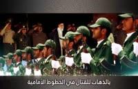 الامام الخامنئی: التیار التكفیری له ظاهر إسلامی لكنه عم