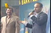 شوخی ها و کل کل خنده دار محمود شهریاری و حسن ریوندی