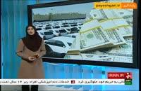 خروج ۲ میلیارد دلار ارز برای واردات خودروی لوکس