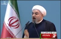 معارضه دشمن با آرمان انقلاب و بی بصیرتی حسن روحانی