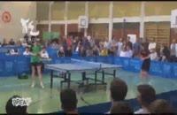 بازی حرفه ای تنیس روی میز