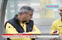 عملکرد سپاهان در لیگ برتر چهاردهم