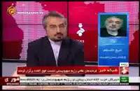 شیخ الاسلام درباره واکنش آمریکایی ها به عملیات حزب الله: آنها باید خفه شوند!