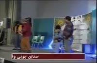 کمدی متفاوت بابک نهرین http://www.tanzdl.ir