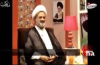 حمایت متقابل شبکه های صادق شیرازی از شبکه ی ضد انقلاب رنگارنگ