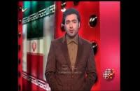نوحه خوانی رضا صادقی برای محرم