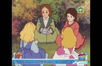 گلچین انیمیشن زنان کوچک - قسمت اول
