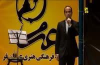 کمدی و جوکهای باحال حسن ریوندی در یزد