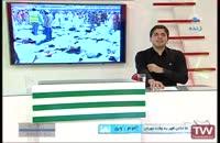 گزارش علی ضیا از مکه درباره کشته شدگان/خباثت های عربی