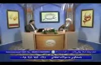 افزایش علم و طول عمر انسان با ظهور امام مهدی (عج)....