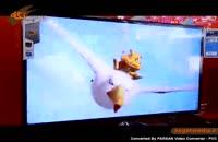سیستم جدید ارسال تصاویر تلویزیون دیجیتال