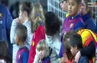 بارسلونا۳-۰کارتاگنا
