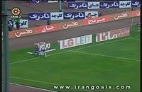 زیباترین گل تاریخ فوتبال ایران