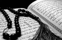 دعای سحر با صدای دلنشین محسن فرهمند