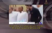 مزایده ی تروریست در عربستان!
