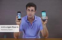 مقایسه ی iPhone 5s و LG G3