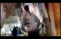 موزیک ویدیو علیرضا طلیسچی به نام وابستگی