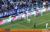 مالاگا۳-۲رئال مادرید