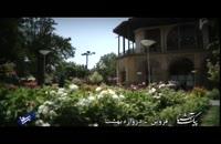 دروازه بهشت در قزوین