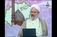 اثبات وجود حجت خدا در زمین از قرآن