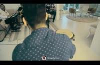 Farzad Farzin - Man va To (HD 720)